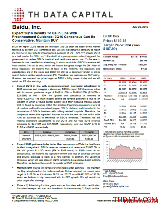Baidu, Inc.: Expect 2Q16 Results To Be In Line With Preannounced Guidance; 3Q16 Consensus Can Be Conservative; Maintain BUY