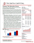 Chinese TAL Education Group: Upside Potential to FY2Q17 Outlook and Full Year Driven by Capacity Expansion; Maintain BUY